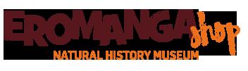 Eromanga Natural History Museum